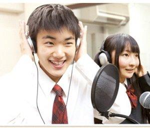 通信制高校の北海道芸術高校