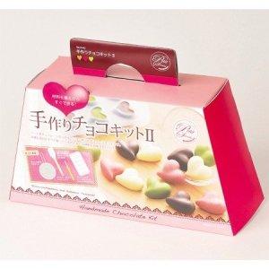 バレンタイン 手作りチョコキット